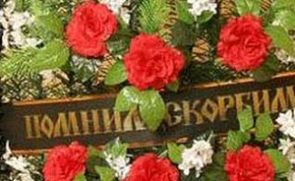 Сегодня ушел из жизни Золотухин Владимир Иванович