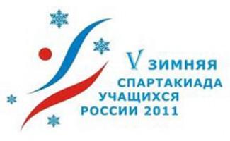 Этап Спартакиады учащихся России по фигурному катанию стартует в Бердске