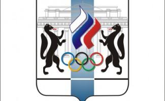 Виктор Толоконский станет участником собрания Олимпийского совета