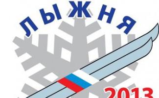 """""""Лыжня России"""" - пресс-конференция"""