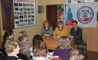 В Новосибирске прошла конференция Главного бюро Медико-социальной экспертизы по Новосибирской области