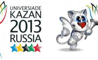 В Казани стартует Всемирная летняя Универсиада