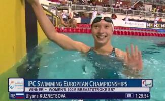 Ульяна Кузнецова установила новый рекорд Европы!