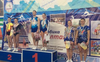 Спортивная аэробика – спортсмены НЦВСМ выигрывают чемпионат Сибирского Федерального округа