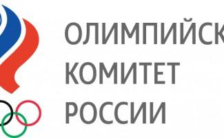Чистые российские спортсмены примут участие в Играх XXXI Олимпиады 2016 года в Рио-де-Жанейро