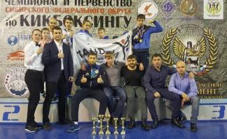 Новосибирские кикбоксёры собрали в Иркутске коллекцию наград