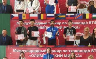 Тхэквондо ВТФ: три «золота» от «Олимпийского мишки»