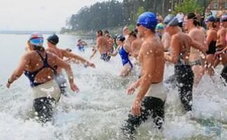 Крупномасштабный городской Фестиваль здорового образа жизни «Сибирская волна»