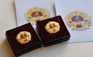 Золотыми знаками ГТО награждены спортивные деятели Новосибирска