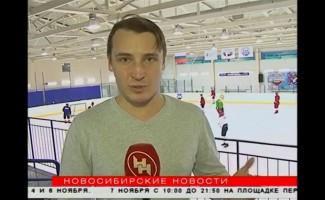 Новосибирские хоккеисты готовятся к Сурдлимпиаде