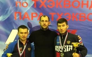Спортсмены НЦВСМ завоевали медали на чемпионате России по паратхэквондо