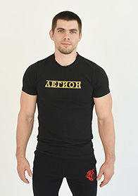 Ануфриев Александр Васильевич
