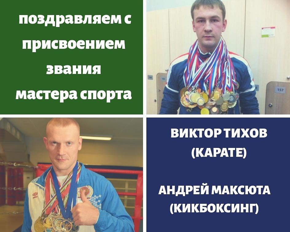поздравление звания заслуженного тренера россии поражение